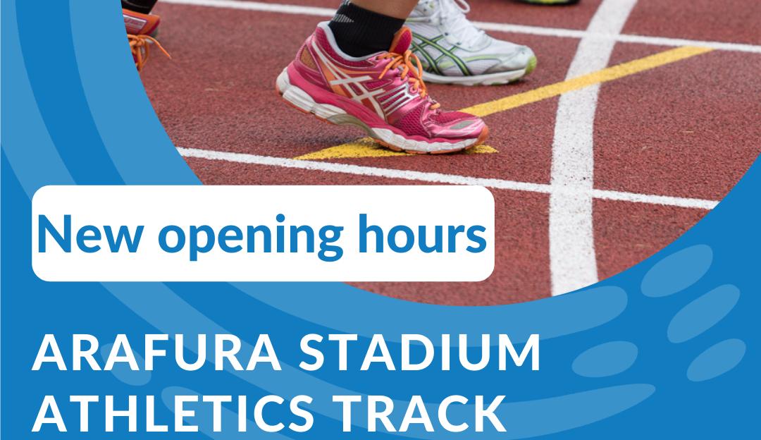 Arafura Stadium Athletics Track for Internet